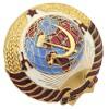 Soviet EMERITUS ESCORT big Hat Badge with USSR Arms