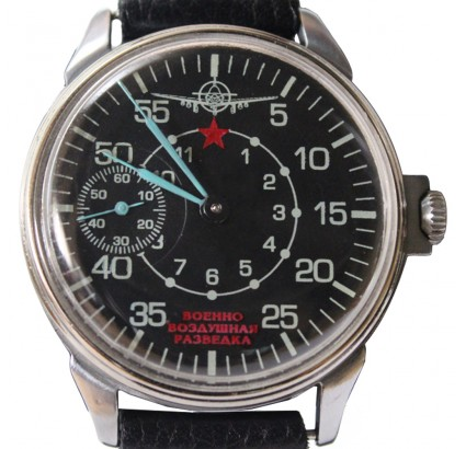 Soviet watch Molniya MILITARY AERIAL RECONNAISSANCE 18 Jewels