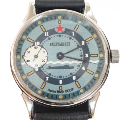 Reloj de pulsera mecánico ruso de 18 joyas del capitán Molnija
