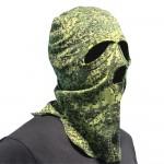 Russian Digital Balaclava Spetsnaz hood face mask