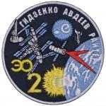 Sowjetisches Raumfahrtprogramm Patch Sojus TM-22 #1