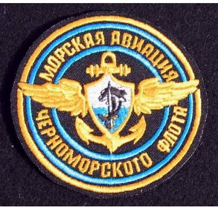 l aviation navale de la mer Noire Flotte Patch 29