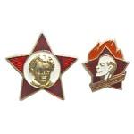 2 Soviet badges with Vladimir Lenin
