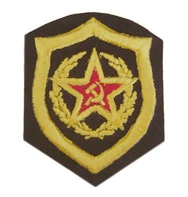 URSS / Russe Marines broderie Patch 48