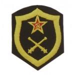 砲兵軍ロシア軍パッチ50