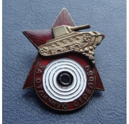 タンク1936から抜群の撮影のためにソ連の注文の軍事賞