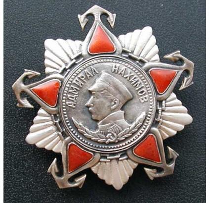 Ordre russe de l amiral Nakhimov de l URSS degré