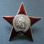 SOWJETUNION ORDEN DES ROTER STERN