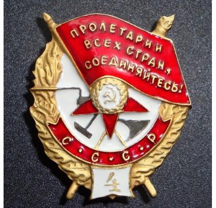 Sowjetische Auszeichnung - militärische Reihenfolge der Kampf roten Banner