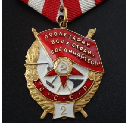 ソ連軍の賞 - 注文戦闘レッドバナー