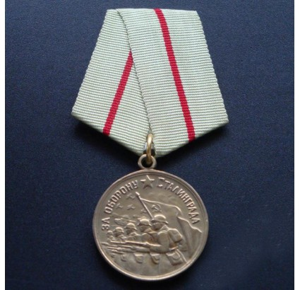Russian award medal - For Defense of Stalingrad