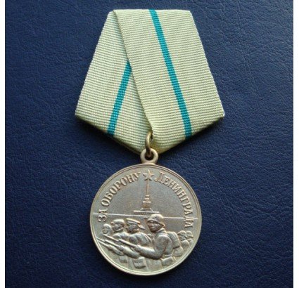 Russian award medal - For Defense of Leningrad