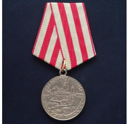 Russian military medal - For Defense of Moscow