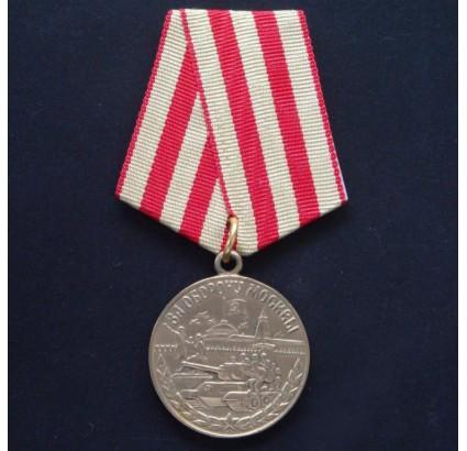 ロシア軍メダル - モスクワの防衛のために