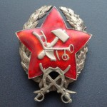 Armée rouge insigne russe commandant de cavalerie 1918