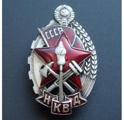Soviet NKVD award medal BEST FIREMAN