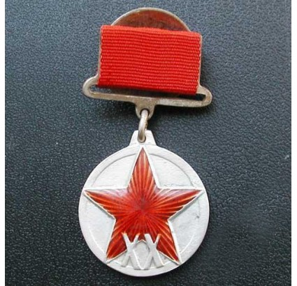Red Army medal 20 years to RKKA 1938-1943