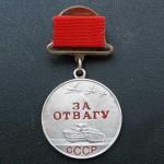 名誉ソ連1938-1943のソ連軍賞メダル