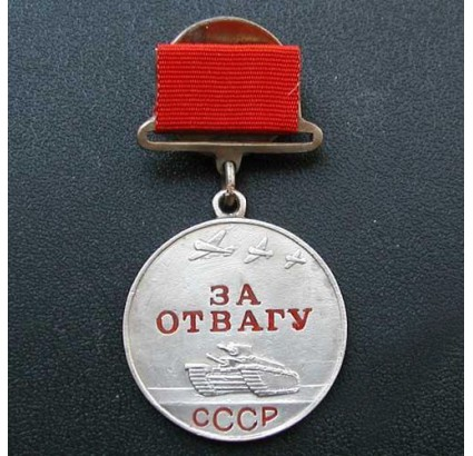 Soviet Army award Medal of Honor USSR 1938-1943
