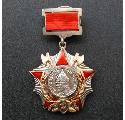 Russian military Order of Alexander Nevsky