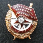 USSR special award ORDER of RED BANNER