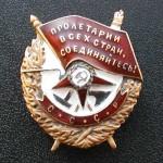 UdSSR Sonderpreis DEKORATION der roten Banner
