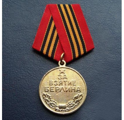 "Soviet Union Medal 1945 ""For the Capture of Berlin"""