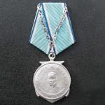 Soviet Navy Admiral Ushakov Medal USSR 1944-1991