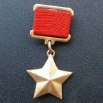 ゴールドスターまれ賞「ソ連邦英雄」