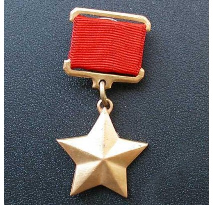 Gold star rare award HERO OF USSR