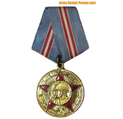"Soviet medal ""50 Years to the Armed Forces of USSR"" 1968"
