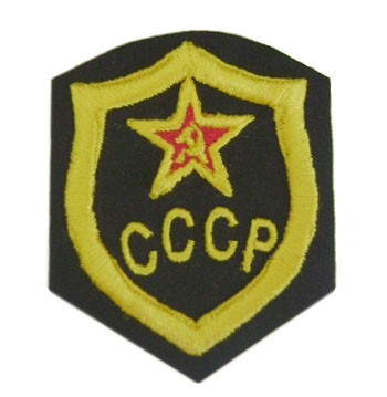 "Patch de broderie d'officiers ""URSS"" 52"