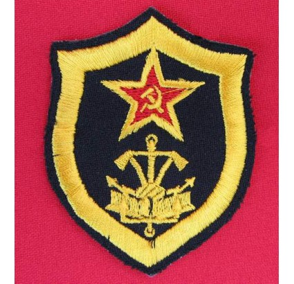 Engineer troops military USSR embroidery patch