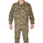 Gardes-frontières nouveau type Summer camouflage ripstop
