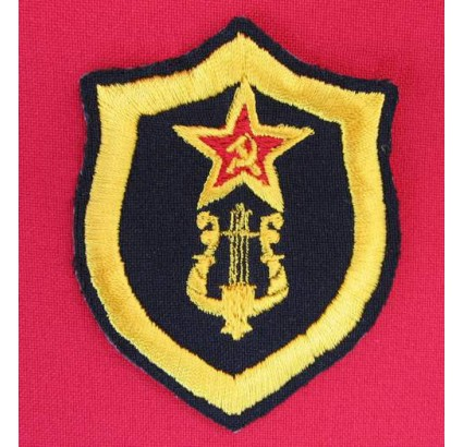 Music troops USSR Army sleeve patch