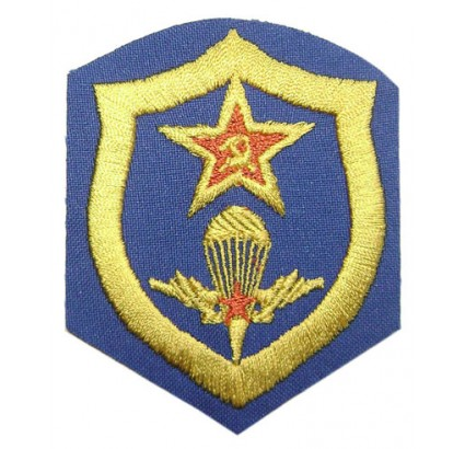 Airborne VDV Special Forces USSR patch 55