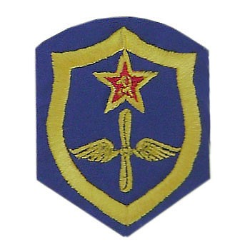 Patch de broderie URSS Air Force
