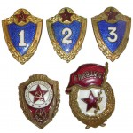 5 USSR Army badges - 1 2 3 Class, Guards and Excellent Army Soldier
