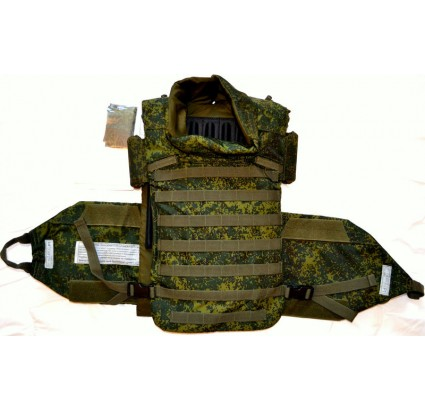 Body armor 6B43 Russian army assault bulletproof camo vest
