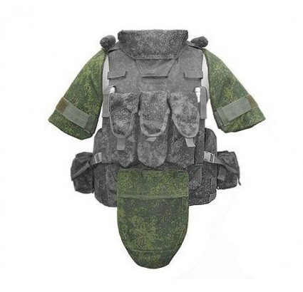 Body Armor set 6B45-1 for Russian army vest RATNIK