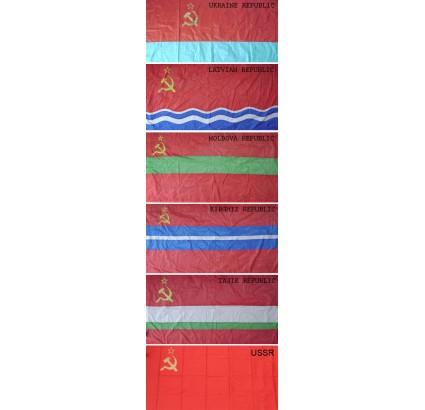 6 banderas de la marina de guerra de las repúblicas anteriores