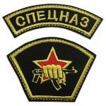 Russische Spezial Kraft Spetsnaz 2 Patches