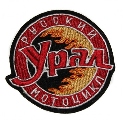 Motards russes patch avec URAL vélo 95