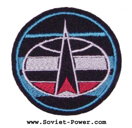 Russian national Space Agency patch 98
