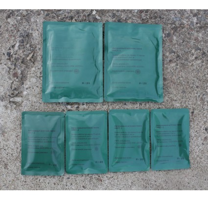 AIST 6E3 Individual disposable warmers set for Russian Army