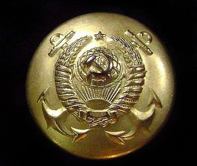 Navy Admiral of USSR buttons for Russian coats, jackets, tunics