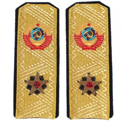 USSR Navy Fleet Admiral high rank parade shoulder boards