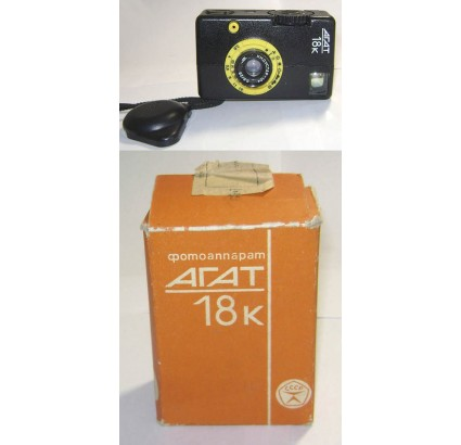 AGAT-18 K Russian half frame 35mm mini camera
