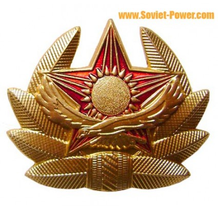 Soviet badge of the armed forces of the Republic of Kazakhstan