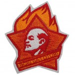 Russian ALWAYS READY embroidery patch